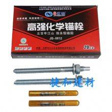 河源市卖8厘热镀锌钢板250*200、不锈钢化学锚栓现货