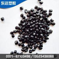 遮阳网拉丝专用黑色母 东远塑胶色母粒生产厂家