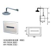 买感应暗装淋浴器找开平创点ARBH感应洁具