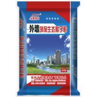 谁知道桂林桂源腻子粉的价格怎么样?有哪些比较出名的厂家或者供应商吗?