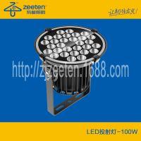 厂家直销 小功率 超远距离投射灯 户外照明灯 100W LED投光灯