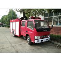 国五排放的江铃2吨水罐消防车消防泵有说明功能