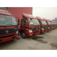 北京福田欧马可奥铃货车4.2米6.8米货车总代理13716325930
