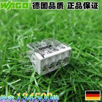 德国WAGO接线端子连接器紧凑型接线盒用2273-208 硬导线8孔灰白色