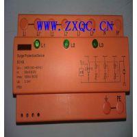 供电涌保护器 型号:GC-EC-100/4P-440库号:M325469