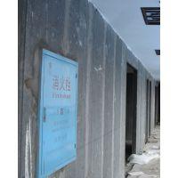 专业生产安装长沙轻质隔墙板