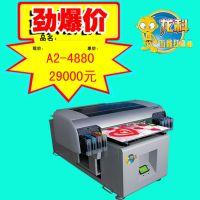 平板打印机,迷你照片打印机 致富小机器