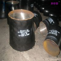 异径管接头生产厂家 通润碳钢Q235异径管接头