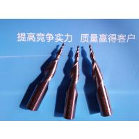 富硕精品迷你字雕刻刀 广告标识 发光字雕刻刀 整体进口硬质合金材质