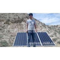 武威程浩供应 民勤 古浪 金昌张掖 放牧 600w太阳能发电系统、太阳能光伏发电设备