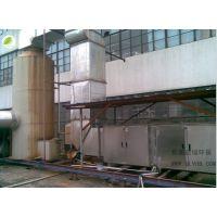 工业气体臭味处理设备