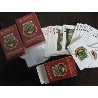 浙江苍南扑克牌印刷厂,提供PVC,PP,透明塑料扑克牌制作