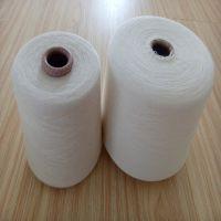 0325精梳纯棉纱50、60、70支纯棉高支纱80支100支120支金亿纱线供应