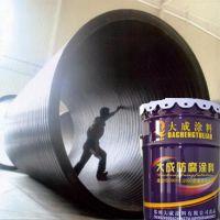大成环氧涂料价格 管道环氧煤沥青管道防腐防锈漆