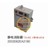 供应爱意爱 检测器 7893574EB551010300 漏气检测