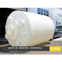 厂家直销发货PE30吨塑胶平底水箱,质量有保证