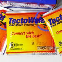 供应#200焊粉火泥熔接熔粉 TectoWeld