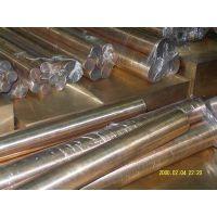 可零切硅青铜C65800棒料、板材、卷带