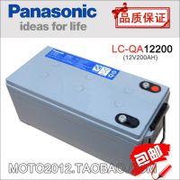 松下蓄电池Panasonic)LC-QA12200ST12V200AH原装正品保三年包邮