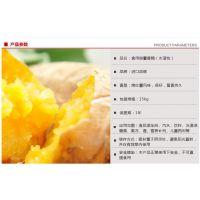 供应进口水溶性食用甜薯香精