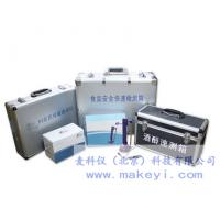 MKY-GDX食品安全检测箱库号:3582