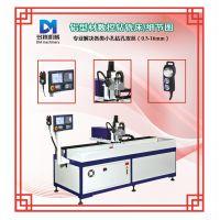 自动钻孔机 多米厂家直销 质量保证 价格优惠 欢迎来电咨询