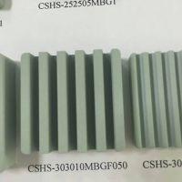 生产加工碳化硅陶瓷散热片 LCD碳化硅陶瓷散热器 波浪形碳化硅