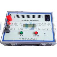 BZHC-3386型变压器直流电阻测试仪上海端懿