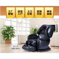 国内知名按摩椅品牌春天印象手持线控电动养生豪华按摩椅诚招吕梁市加盟商