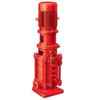 厂家店铺XBD15/40-150L江洋高扬程消防泵
