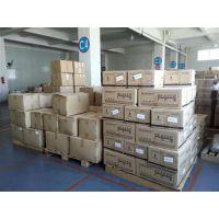 广州仓储物流、龙森仓储、广州专业仓储物流托管