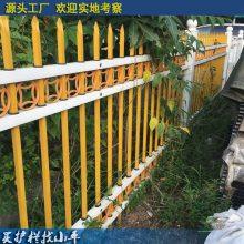 金属护栏 广州护栏工厂 肇庆道路栅栏 草坪绿化围栏 新意锌钢栏杆