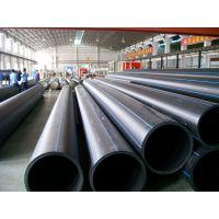 供应PE给排水管材量大优惠