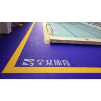 全众体育QZYC-010游泳池防滑专用地垫