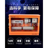 地面分布式太阳能发电站用光伏汇流箱6回路 光伏直流汇流箱