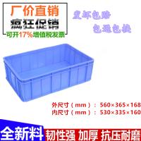 沈阳物流箱 沈阳塑胶箱