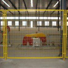 圈地围栏网定做 学校护栏网价格 养殖场围栏网