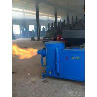 西安生物质颗粒燃料生产厂家