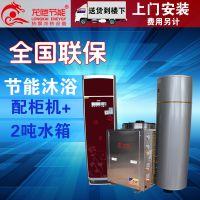 龙恺节能冷气热水二联供 发廊美容SPA空气能热泵热水器