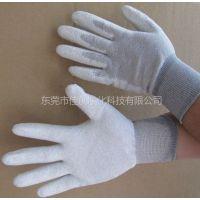 供应碳纤维涂掌防静电手套,无尘防静电手套生产厂家,十三针尼龙pu涂层手套