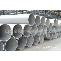 供应不锈钢细管方管厚壁管无缝管有缝管工业管液体输送管