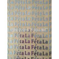 供应FETALE金属分体标牌  标牌制作 电度标牌  价格合理