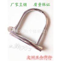 特价巩固车元素U型208自行车锁电动锁防盗门锁摩托车锁批发