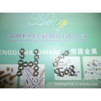 供应不锈钢304六角螺母 DIN934