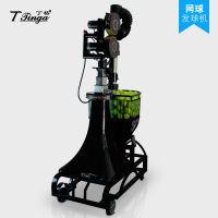 供应尊贵型智能遥控网球发球机T669