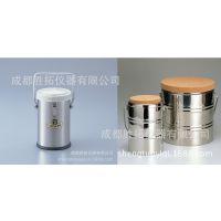 THERMOS KGW ISOTHERM广口杜瓦瓶不锈钢内胆或硼硅酸玻璃内胆可选