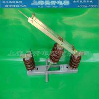 其他配电输电设备价格_GW1-12户外高压隔离开关批发价格