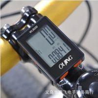 新款OUJING欧景有线自行车码表中文背光里程表单车配件装备