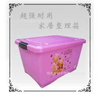 整理箱塑料透明 塑胶整理箱,带轮整理箱(图)厂家直销