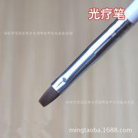 美甲工具  光疗笔   白杆光疗笔